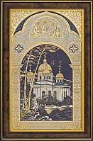 Настенная икона «Свято-Троицкий собор» г. Златоуст