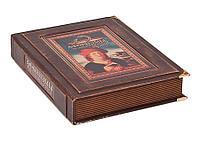 Книга «Афоризмы великих врачей» в кожаном переплете