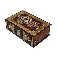 Книга «Большая книга женской мудрости» в кожаном переплете