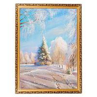 Картина «Зимний день», багет - 50х70 см.