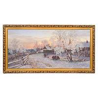 Картина «Зимний вечер в деревне», багет - 33х70 см.