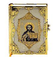 Библия (вариант 2)