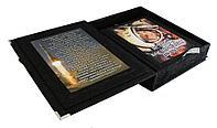 Книга «История космических полетов» (издание 2) в кожаном переплете