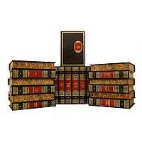 Книга «Библиотека мировой литературы для детей 58т» в кожаном переплете