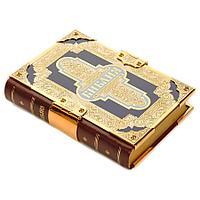 Библия подарочная (вариант 2)