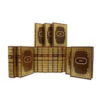 Книга «Библиотека зарубежной классики в 100 томах» в кожаном переплете