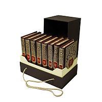 Книга «Тысяча и одна ночь в 8-ми томах» в кожаном переплете
