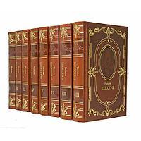 Книга «Уильям Шекспир» в кожаном переплете
