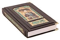 Книга «Наука побеждать» в кожаном переплете
