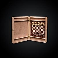 Шахматы дорожные из дерева «Трэвел»