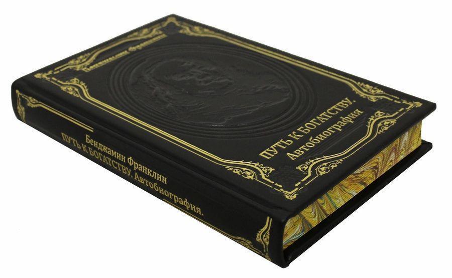 Книга «Бенджамин Франклин» (издание 2) в кожаном переплете - фото 1