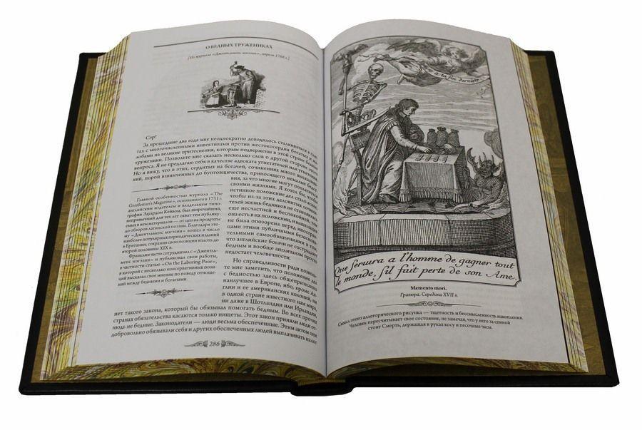 Книга «Бенджамин Франклин» (издание 2) в кожаном переплете - фото 2