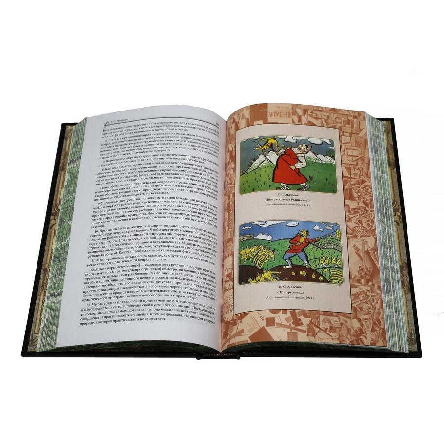 Книга «Черный квадрат» в кожаном переплете - фото 3