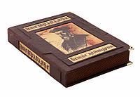 Книга «Иллюстрированный Нострадамус. Вещие центурии» в кожаном переплете