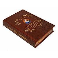 Книга «Жизнь между семьей и всемирно известной компанией в кожаном переплете