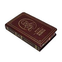 Книга «Правила успеха» в кожаном переплете
