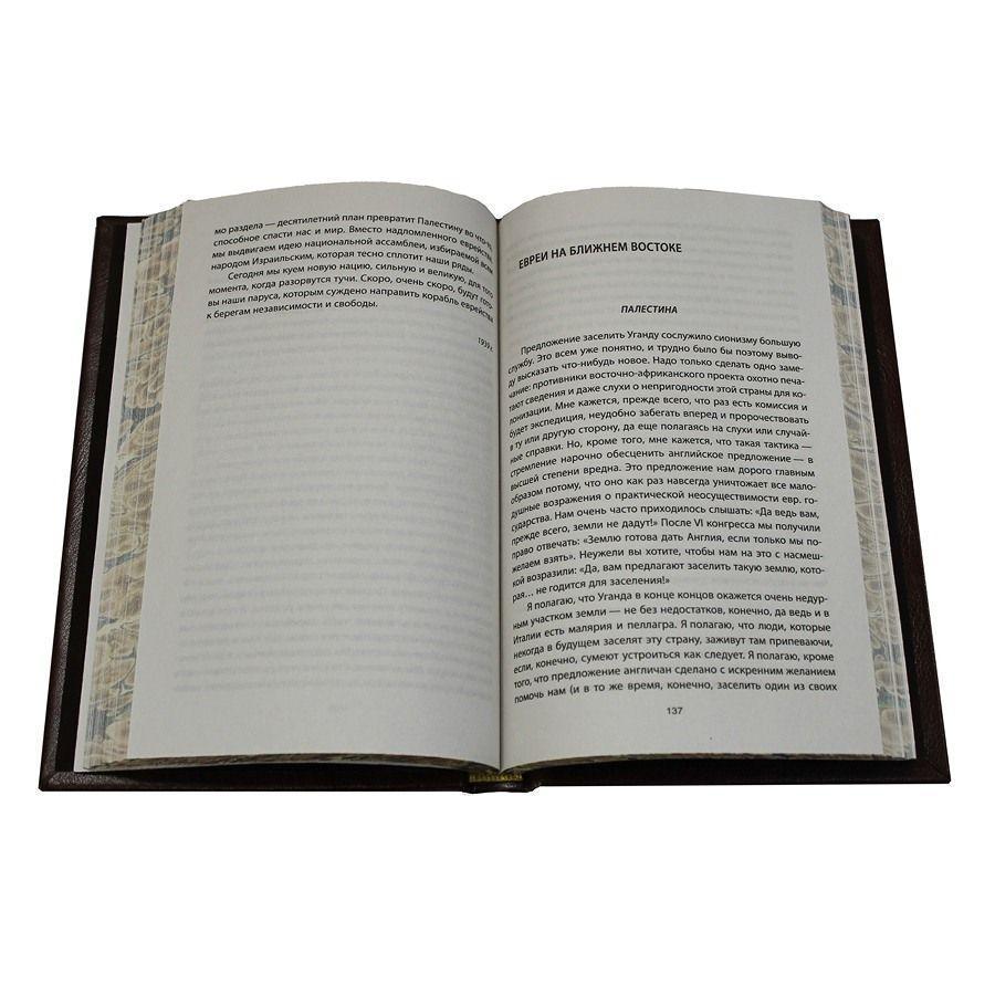 Книга «Владимир Евгеньевич Жаботинский» в кожаном переплете - фото 4