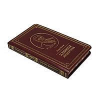 Книга «Законы лидерства. Теодор Рузвельт» в кожаном переплете