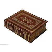 Книга «1000 священных мест планеты» в кожаном переплете
