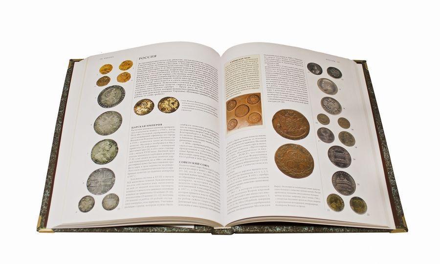 Книга «Монеты. Большая энциклопедия» в кожаном переплете - фото 2