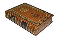 Книга «Всемирная энциклопедия: Философия» в кожаном переплете