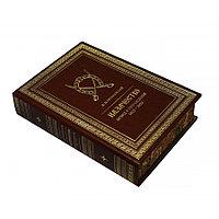 Книга «Казачество: исход и возрождение 1920-2013 гг» в кожаном переплете