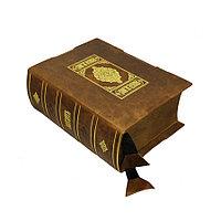 Книга в кожаном переплете «МАРГАРИТ»
