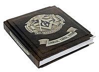 Книга «Масонство. Символы, тайны, учения» в кожаном переплете