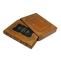 Книга «Первые основания металлургии или рудных дел» в кожаном переплете
