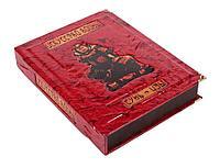 Книга «Сунь-Цзы. Искусство войны» (издание 2) в кожаном переплете