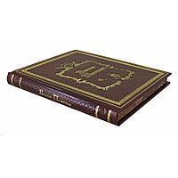 Книга «Великие правители» в кожаном переплете