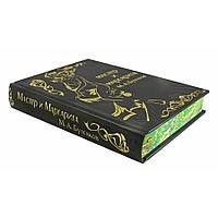 Книга «Мастер и Маргарита» в кожаном переплете