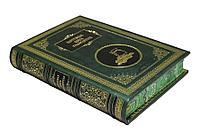 Книга «Настольная книга руководителя» в кожаном переплете