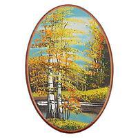 Панно «Осенний пейзаж» овальное (25х17 см)
