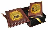 Книга «Настольная книга руководителя» (издание 2) в кожаном переплете