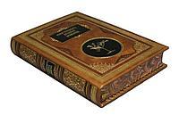 Книга «Упоительность вредных привычек» в кожаном переплете