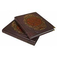 Книга «Золотые страницы купечества, промышленников и предпринимателей Татарстана» в кожаном переплет