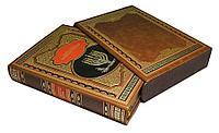 Книга «Новейшая история еврейского народа» в кожаном переплете