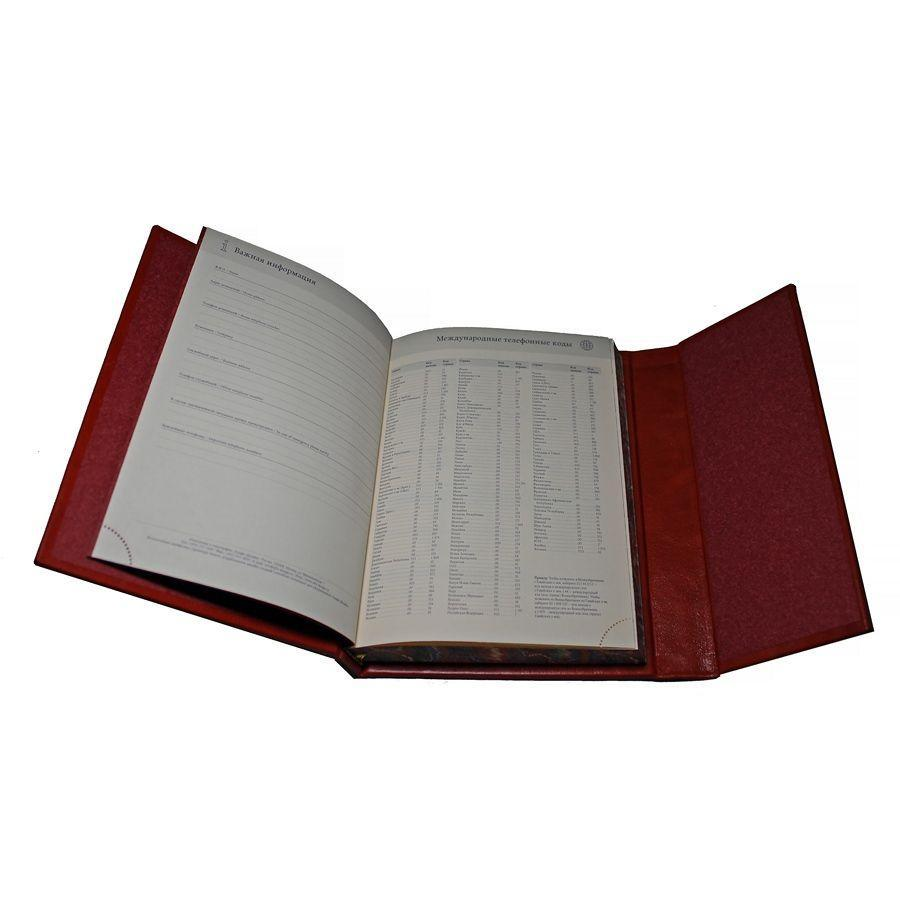 Книга «Ежедневник для женщин» в кожаном переплете - фото 4