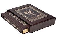 Книга «Библия в гравюрах Гюстава Доре» в кожаном переплете