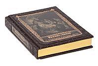 Книга «Библия в гравюрах Гюстава Доре» (издание 4) в кожаном переплете
