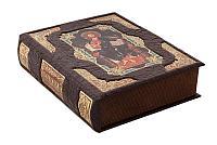 Книга «Библия» в кожаном переплете