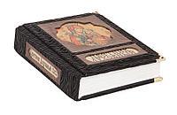 Книга «Цветник духовный. Мудрость праведных» в кожаном переплете