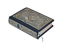 Книга «Православный молитвослов» в кожаном переплете