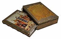 Книга «Русские святые. Жизнь и деяния» в кожаном переплете