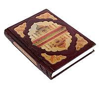 Книга «Классическое искусство стран ислама» в кожаном переплете