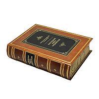 Книга «Настольная книга следователя» (издание 2) в кожаном переплете