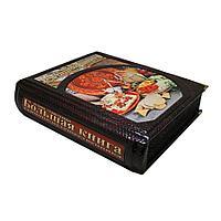 Книга «Большая книга гурмана-путешественника: гастрономическое путешествие вокруг света» в кожаном п