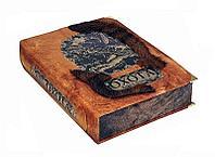 Книга «Охота» в кожаном переплете