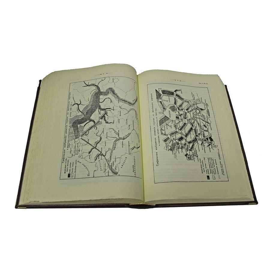 Книга «Очерк сети русских железных дорог (2 тома)» в кожаном переплете - фото 4